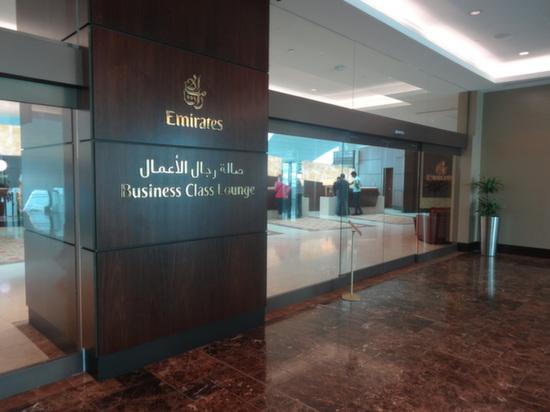 blog emirates lounge