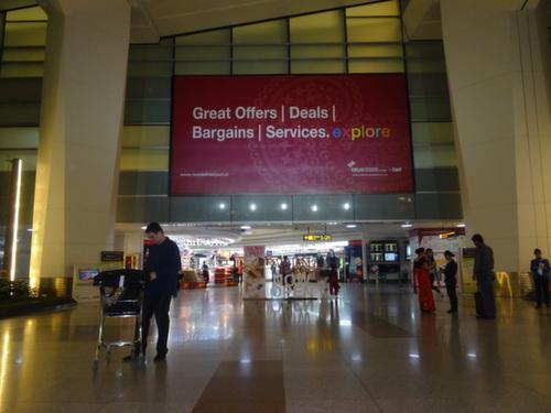 Delhi airport explore 1