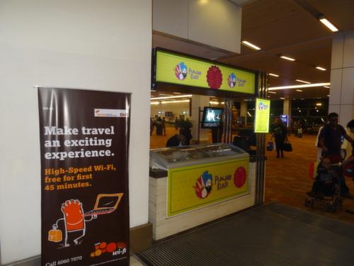 Delhi airport wifi