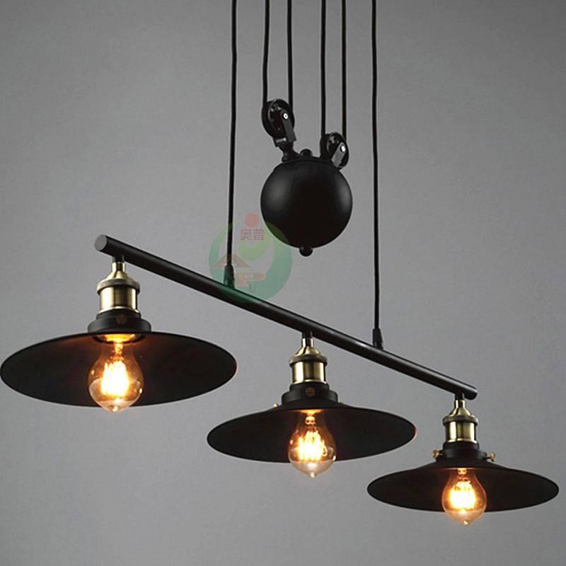Retractable Pendant Light Fixture
