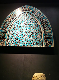 Arts in Islam at the Louvre islam adventure
