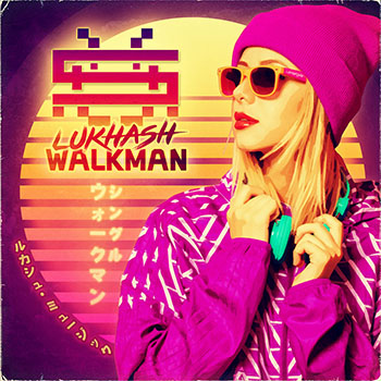 Walkman by LukHash