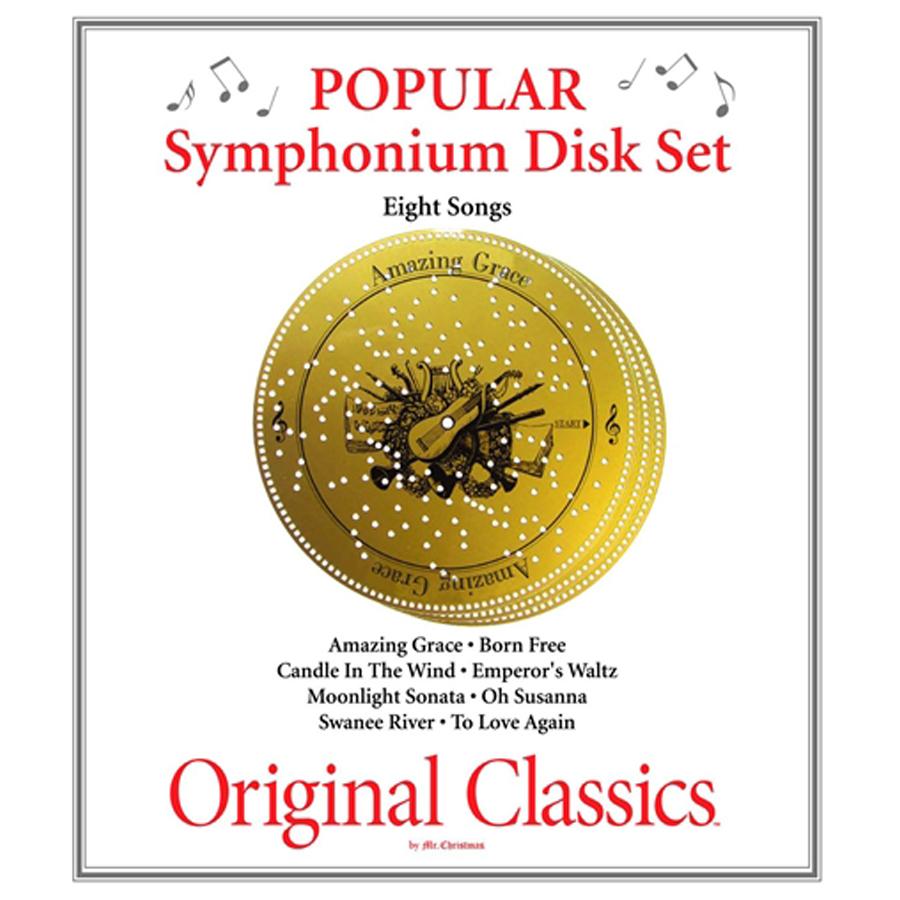 Popular-Music-7-inch-Disk-Set-