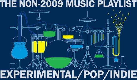 experimental-music-2007