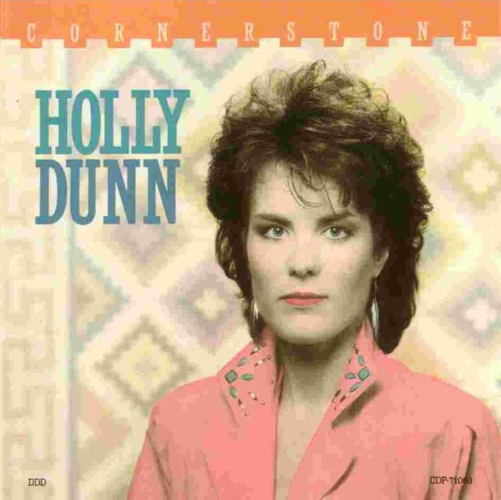 Holly Dunn - Cornerstone (+ BONUS TRACK) (1987) CD 8