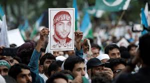 Burhan Wani anniversary: Clashes break out in Tral village