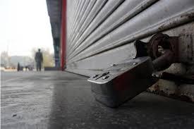 Srinagar's Barzulla shuts for second consecutive day