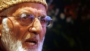 APHC terms Enforcement Directorate Notice to Syed Ali Geelani as biased and unrealistic