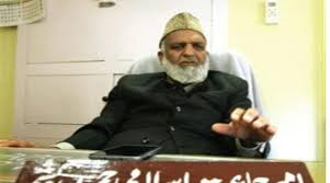 Will give full support to movement for safeguarding Article 35(A), 370: Jama'at