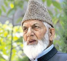 Geelani pays tributes to militants killed in Tral, Pulwama