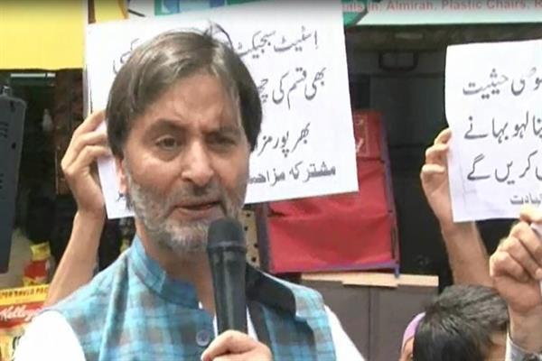 TADA court Jammu frames charges against Yasin Malik in Rubiya Sayeed kidnaping case