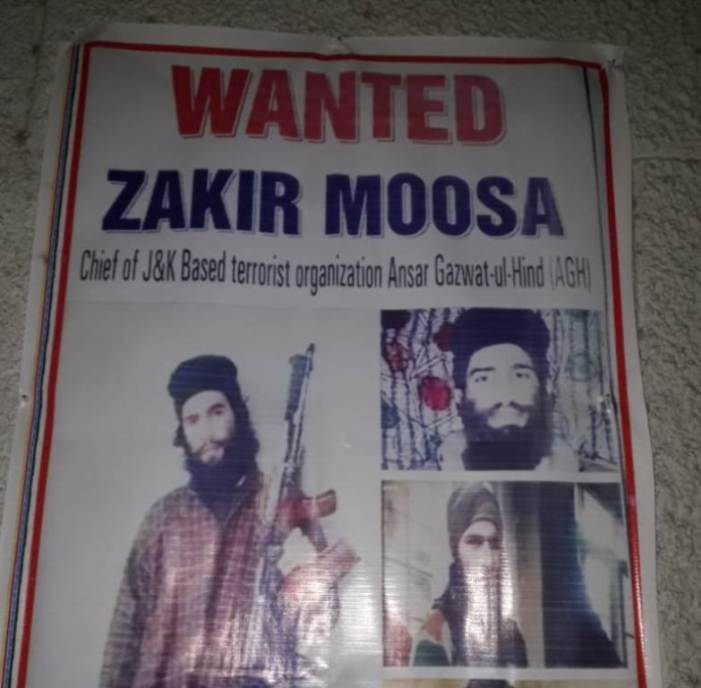Punjab police says it spotted Zakir Musa in Amritsar, releases 'wanted' posters