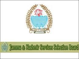 Admin forms panels to probe 'irregularities' in govt depts