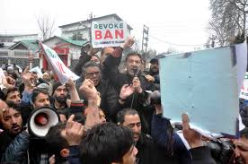 PDP demands immediate revocation of Ban on Jamat-e-Islami