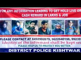 Police releases pictures of wanted militants in Kishtwar