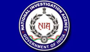 NIA issues second summon to Geelani's elder son