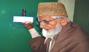 Geelani barred from attending Urdu Book Fair at Kashmir University