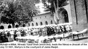 Governor skips official function at martyrs' graveyard in Srinagar