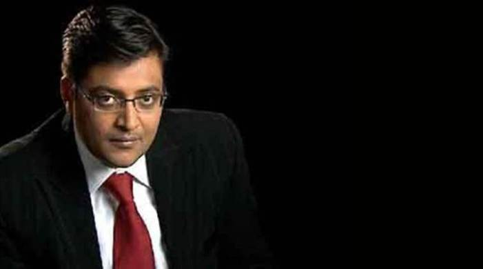 Bombay High Court asks Arnab Goswami to appear before Mumbai Police tomorrow