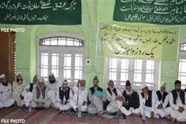 MMU aghast over attack on places of religious worship