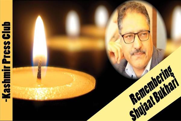 Kashmir Press Club pays tributes to Shujaat Bukhari on his second anniversary