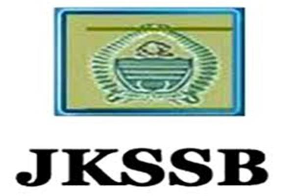 No posts of teachers lying pending: JKSSB clarifies