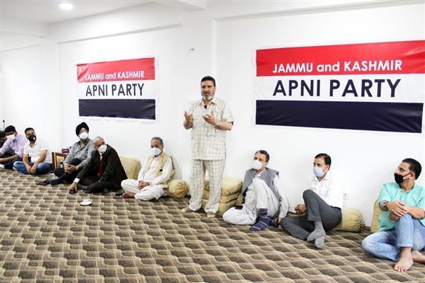JKAP appoints first batch of office bearers