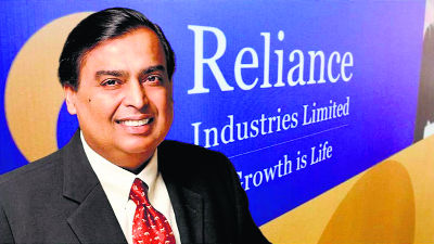 Reliance Industries to hive off oil-to-chemical business