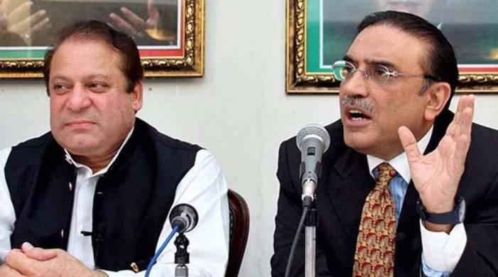 Pakistan: Zardari, Gilani indicted, Nawaz declared proclaimed offender in Toshakhana case