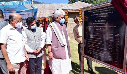 Lt Governor inaugurates various developmental projects, lays foundation stones of public importance works