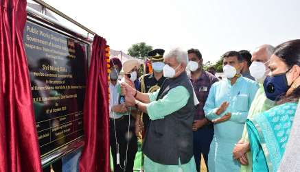 Lt Governor inaugurates & lays foundation stones of various developmental works for Panchayats Pallanwala, Khour & Kharah