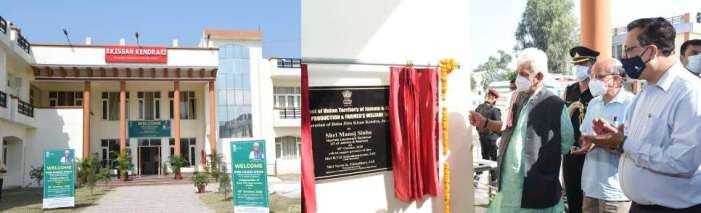 Lt Governor inaugurates Kisan Kendra, Agriculture Mall at Jammu