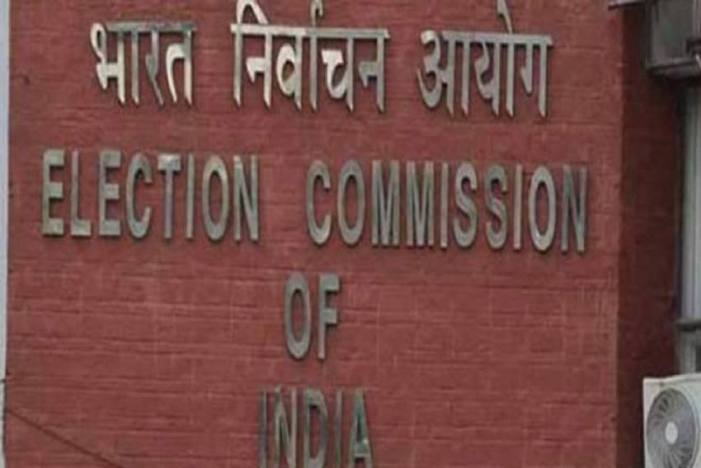 Bihar Vote Count Likely To End Late Tonight: Election Commission
