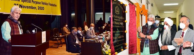 Lt Governor Sinha inaugurates Guru Nanak Chair & University of Jammu Special Purpose Vehicle Foundation