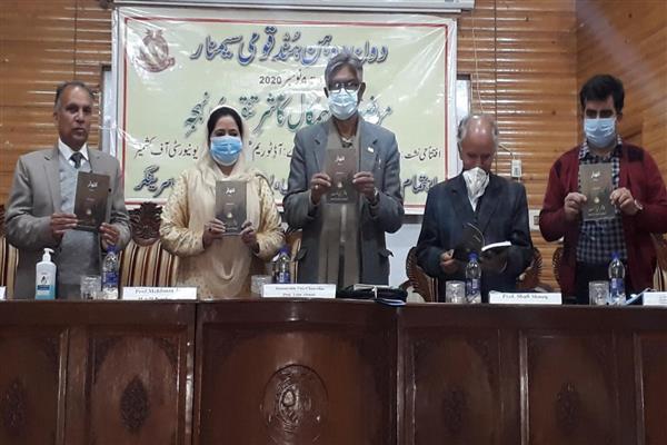 KU moves to establish Academy of Kashmiri Language