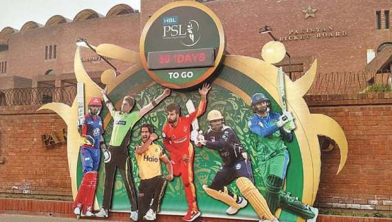PSL's fate to be decided in PCB's meeting with NCOC