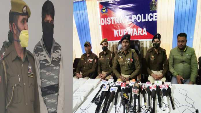 Police says recovered huge drug consignment near border in Karnah