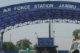 Govt hands over probe into Jammu airport drone attack to NIA