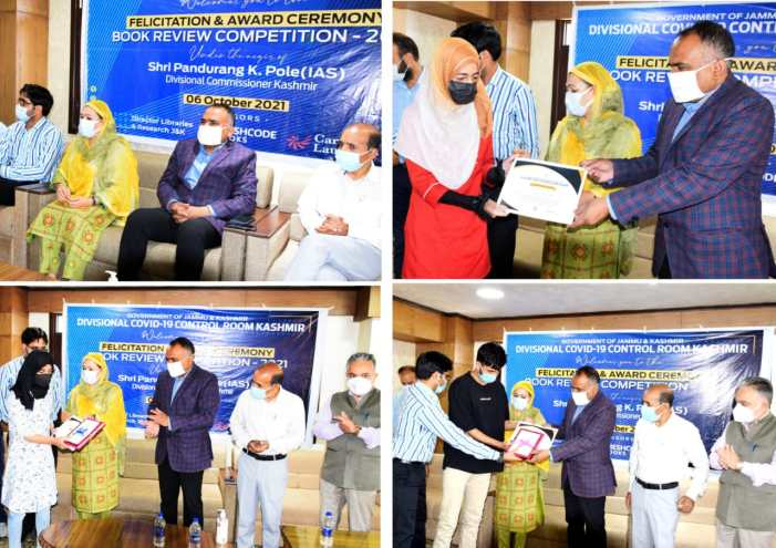 Reading biographies of great leaders, books inspire readers; shapes personality: Div Com Kashmir