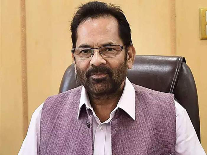 Mukhtar Abbas Naqvi says to protect minorities in Kashmir is national duty
