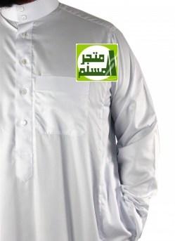kamis-al-haramain