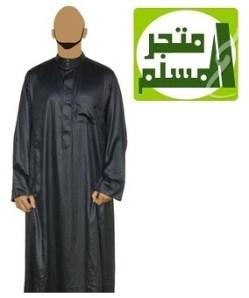 qamis-saoudien-al-haramain