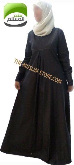 الأنيقة، من اناقة المسلم