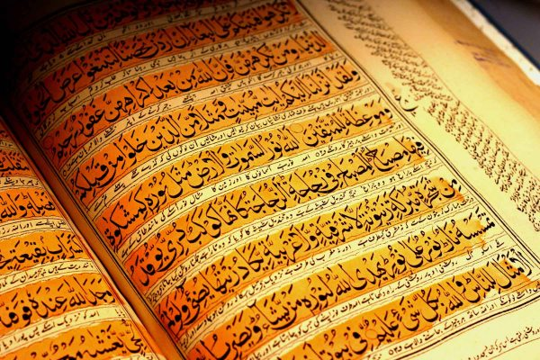 A lesson from the final two chapters of the holy Quran ...