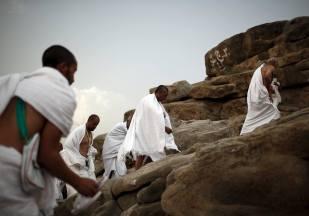 Arafat Mount Hira