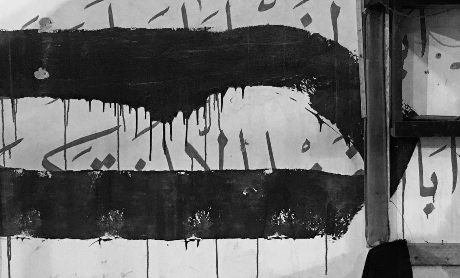 manama shia bahrain mourning muharrum ashura