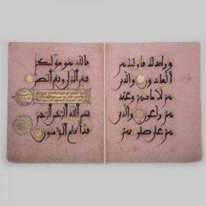 quran3-300x300