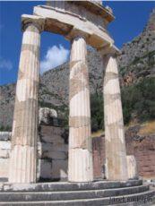 Apollo's Temple at Delphi