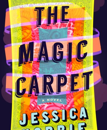 The Magic Carpet by Jessica Norrie