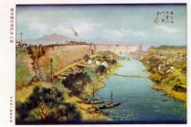 Postcard 21